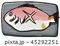 鯛の塩焼きのイラスト素材 45292251