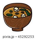味噌汁のイラスト素材 45292253
