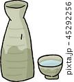 アルコール 酒 日本酒のイラスト 45292256