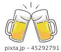 乾杯 酒 ビールのイラスト 45292791