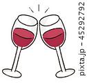 赤ワインでカンパイのイラスト素材 45292792