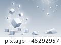 ブロックチェーン キュービック 抽象のイラスト 45292957