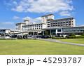 夏のホテル竹島 45293787
