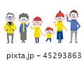 家族 子供 人物のイラスト 45293863