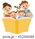親子で本を読む 45294088