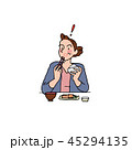 食べる 食事 人物のイラスト 45294135
