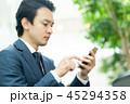 ビジネスマン 会社員 株の写真 45294358