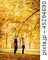 秋 カップル 二人の写真 45294690