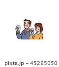 水を飲む夫婦 45295050