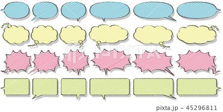 漫画風フキダシベーシック横書き用(手書風線画に落書き風着色の背景色と影あり) 45296811