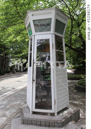 横浜山手地区の公衆電話ボックス 45298174