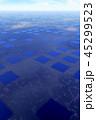 謎の大地 45299523