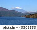 富士山 芦ノ湖 風景の写真 45302555