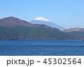 富士山 芦ノ湖 風景の写真 45302564