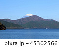 富士山 芦ノ湖 風景の写真 45302566