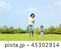 公園 親子 母子の写真 45302914