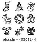 クリスマス ベクター アイコンのイラスト 45303144