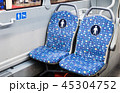 modern and comfortable City vehicle bus salon with places   45304752