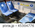city bus or electric bus with seats for disabled and elderly pe 45304776