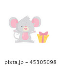 鼠 ねずみ マウスのイラスト 45305098