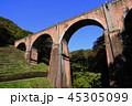 風景 めがね橋 橋の写真 45305099