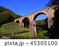 風景 めがね橋 橋の写真 45305100