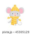 鼠 ねずみ マウスのイラスト 45305129