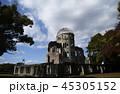 原爆ドーム Atomic Bomb Dome 世界遺産 世界文化遺産 ユネスコ 広島 広島市  45305152