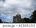 原爆ドーム Atomic Bomb Dome 世界遺産 世界文化遺産 ユネスコ 広島 広島市  45305153