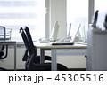 無人のオフィス 45305516