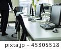 無人のオフィス 45305518