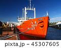 南極観測船 宗谷 45307605