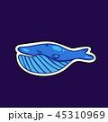 マリン 海 動物のイラスト 45310969