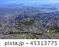 都市風景/四谷上空から皇居を望む、2018撮影 45313775