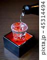 日本酒枡酒 45314494