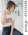 女の子 人物 ヘアスタイルの写真 45315586