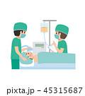 ベクター 手術 麻酔のイラスト 45315687