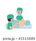 ベクター 手術 麻酔のイラスト 45315689