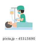 ベクター 手術 麻酔のイラスト 45315690