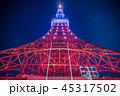 夜 夜景 東京タワーの写真 45317502