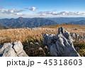 四国カルストの風景 45318603