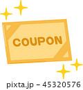 クーポン チケット 券のイラスト 45320576