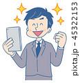 ビジネスマン スーツ 男性のイラスト 45322153
