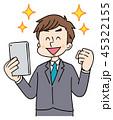 ビジネスマン スーツ 男性のイラスト 45322155