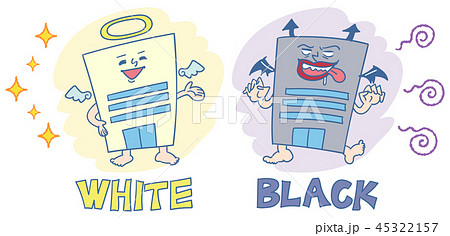 ブラック企業とホワイト企業 45322157