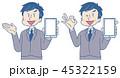 ビジネスマン スーツ 男性のイラスト 45322159