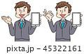 ビジネスマン スーツ 男性のイラスト 45322161