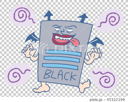 ブラック企業 45322199