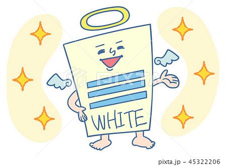 ホワイト企業 45322206