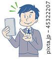 ビジネスマン スーツ 男性のイラスト 45322207